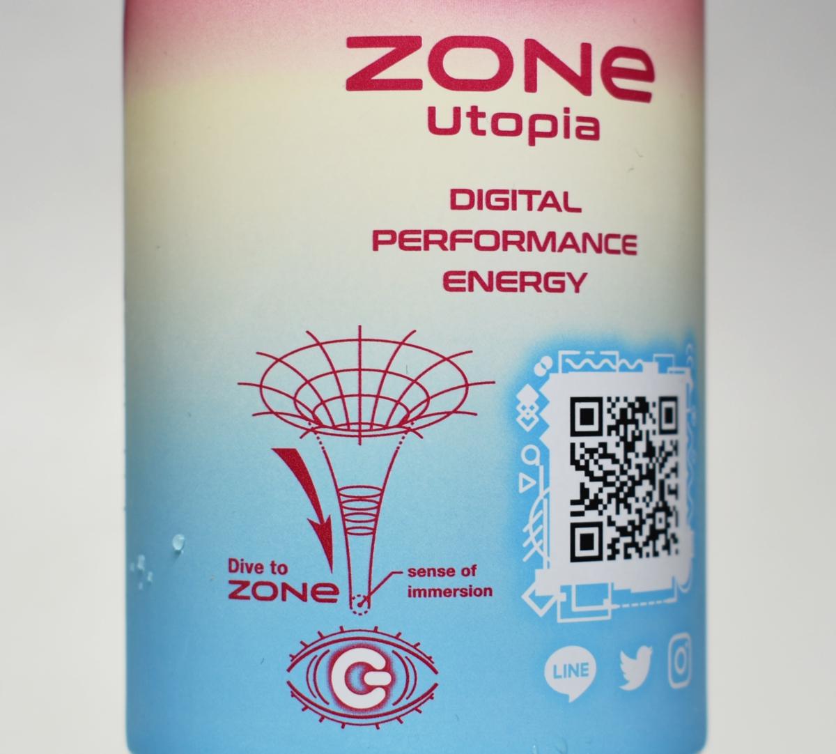 ZONe Utipia Ver.1.0.0