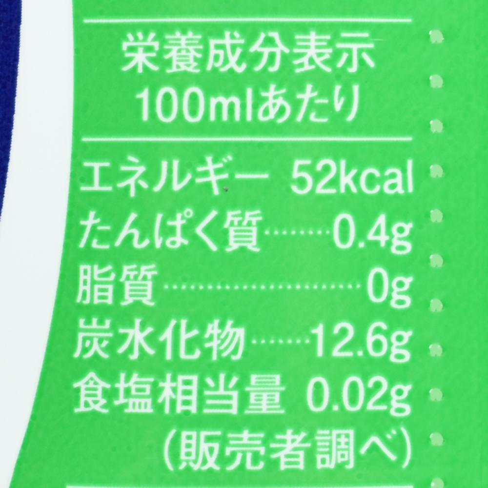 南日本酪農協同株式会社,愛のスコール,栄養成分表示