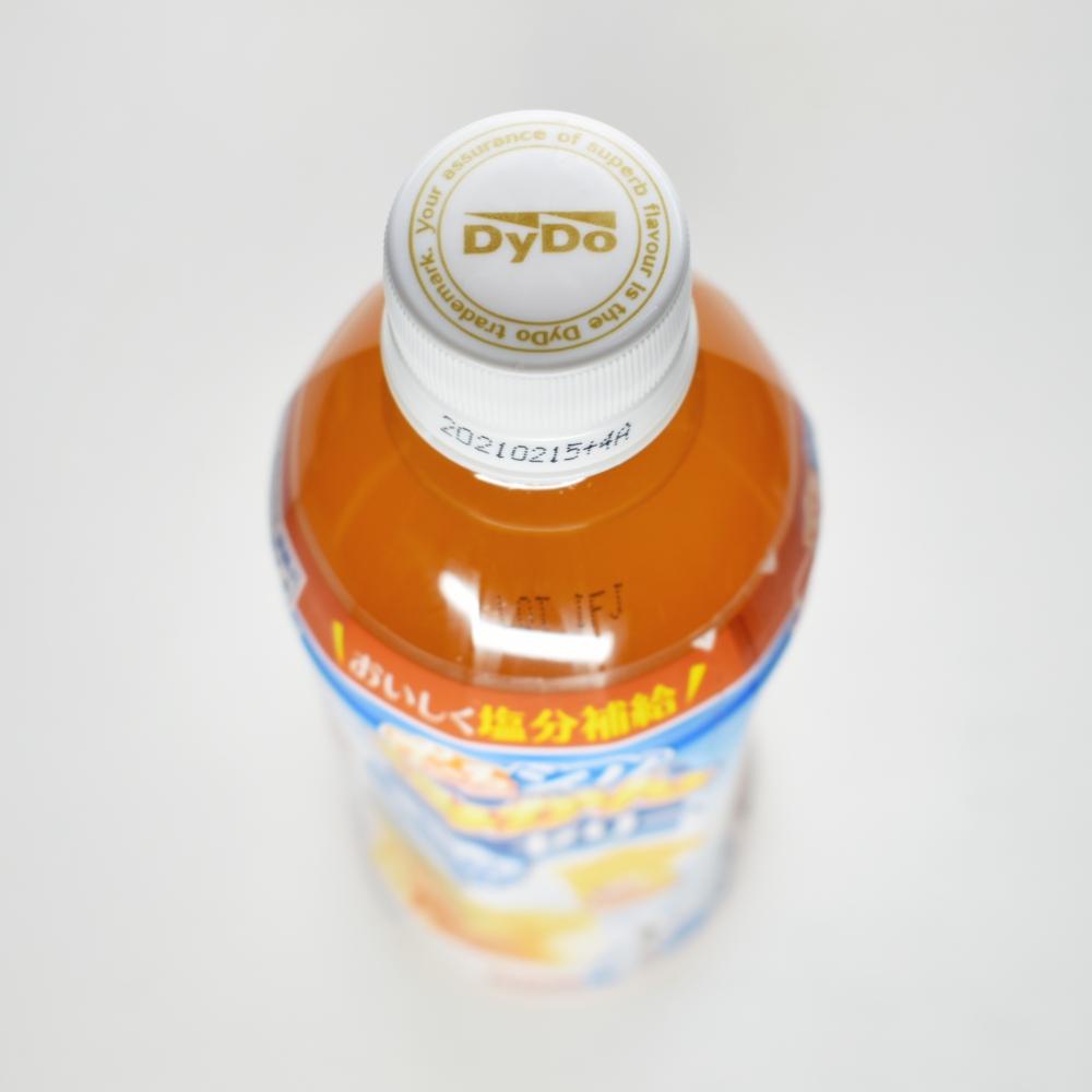 ぷるシャリ温州みかんゼリー,ペットボトルキャップ