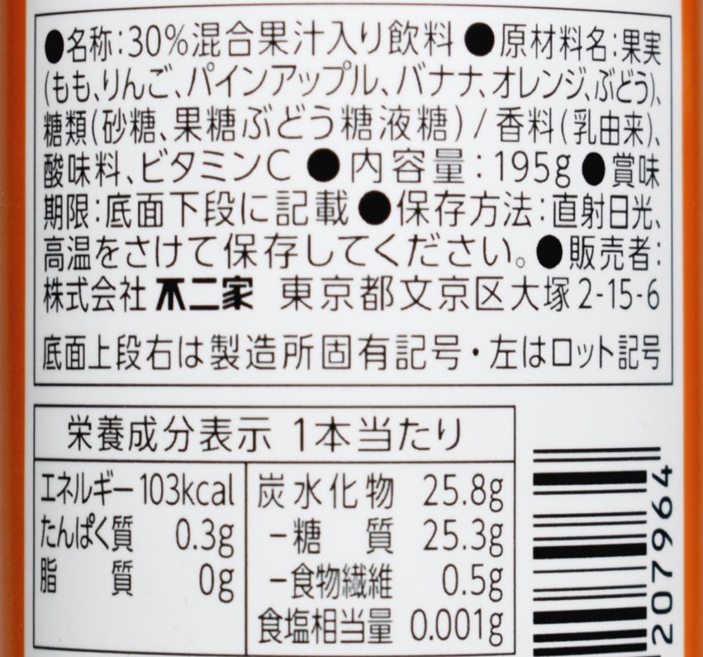 不二家ネクターこだわりミックス,原材料名,栄養成分表示