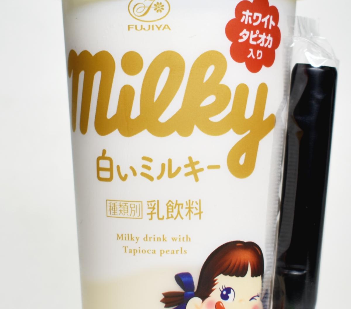 不二家Milky ホワイトタピオカ入り白いミルキー