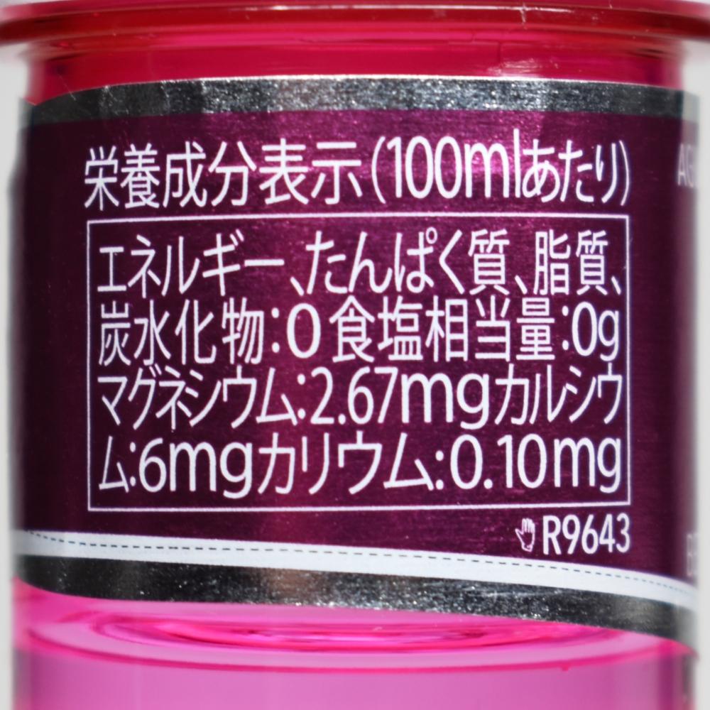 ソラン・デ・カブラス,ピンクボトル,栄養成分表示