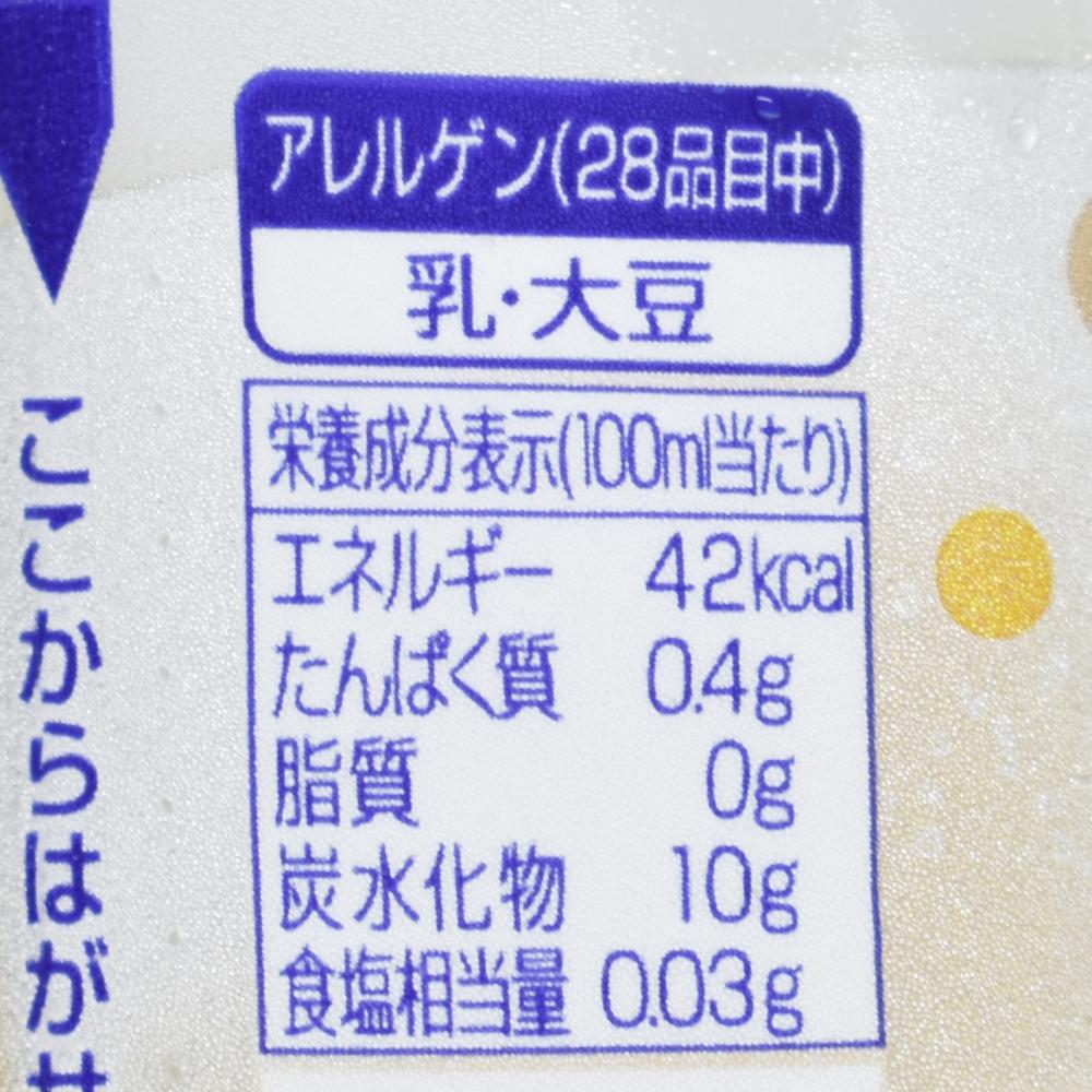 カルピスソーダやさしいくちどけ,栄養成分表示