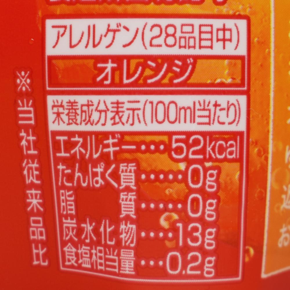 果実オイル1.4倍,三ツ矢 特濃オレンジスカッシュ,栄養成分表示