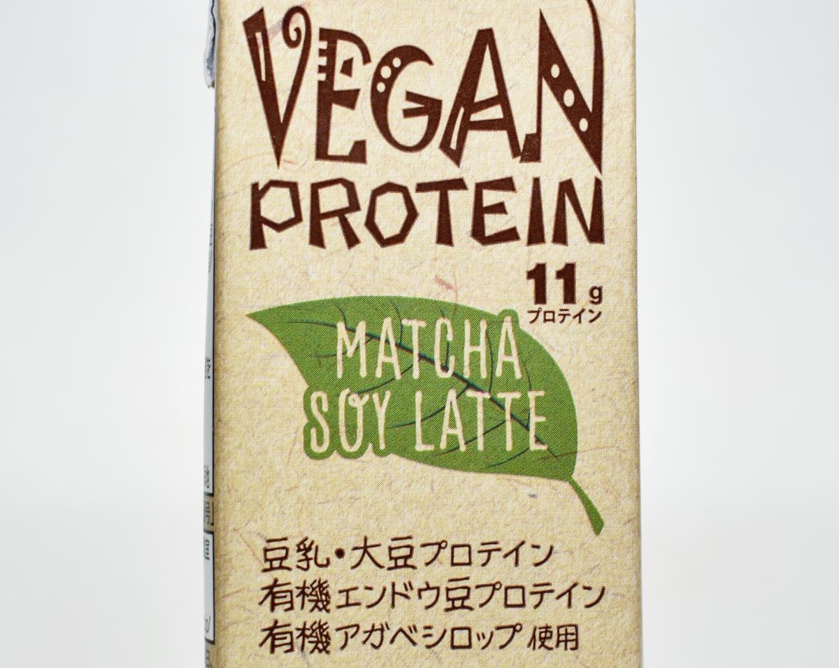 マルサン,ビーガンプロテイン抹茶ソイラテ,Vegan Protein Matcha Soy Latte