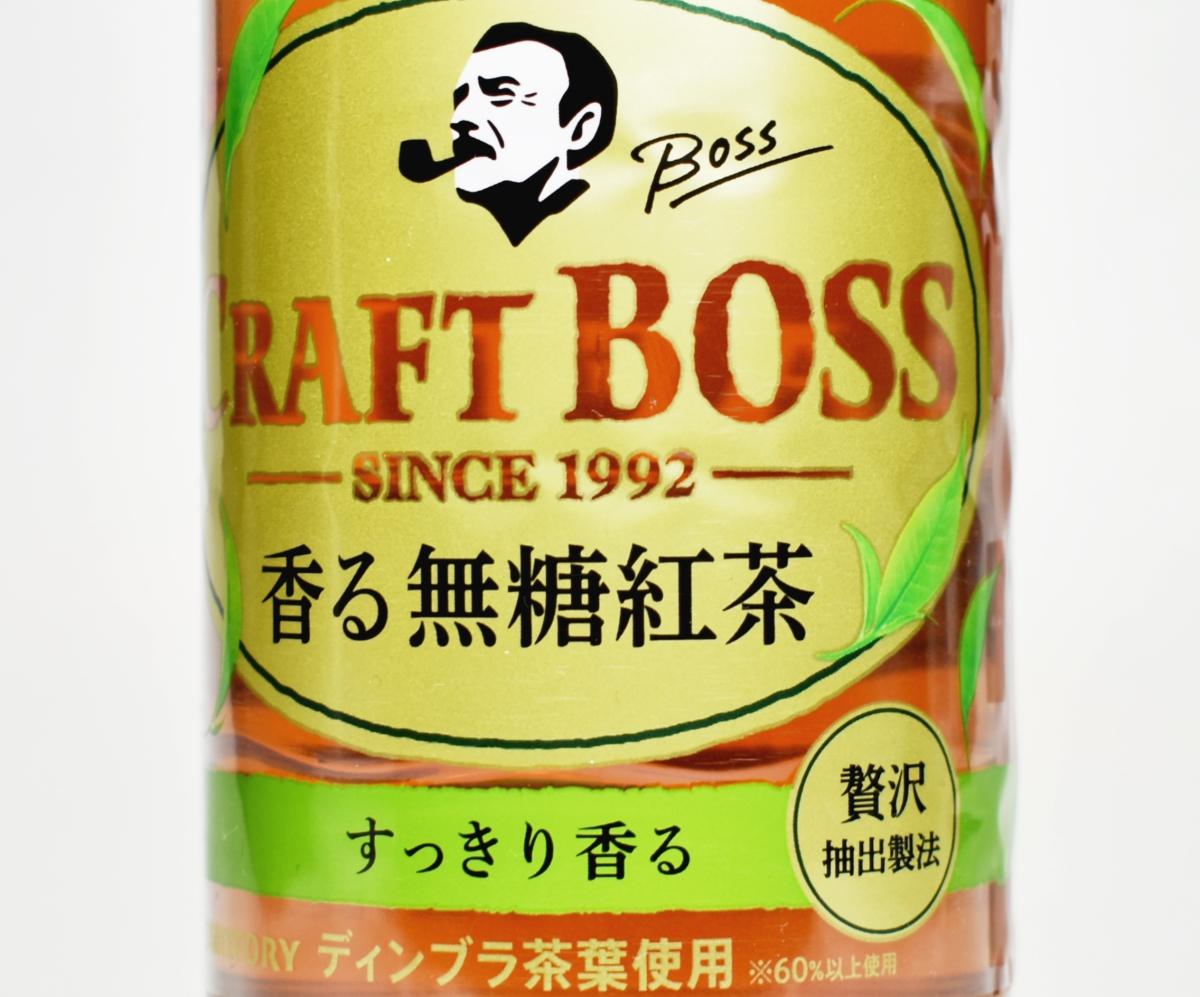 クラフトボス香る無糖紅茶