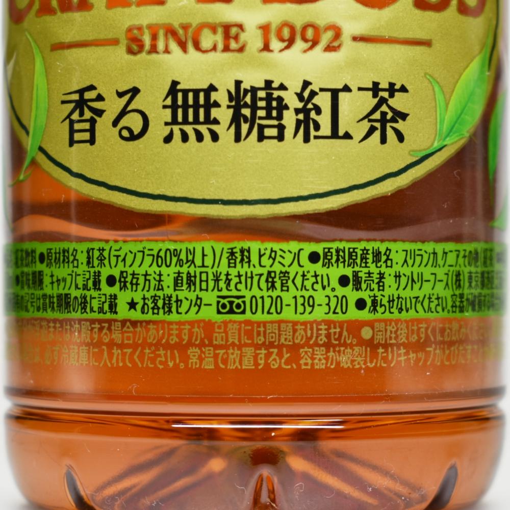 クラフトボス香る無糖紅茶,原材料名
