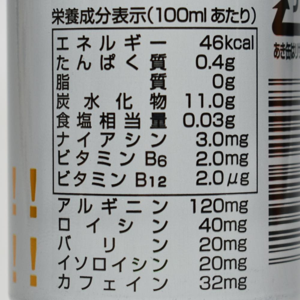 ローカルエナジー千葉,栄養成分表示