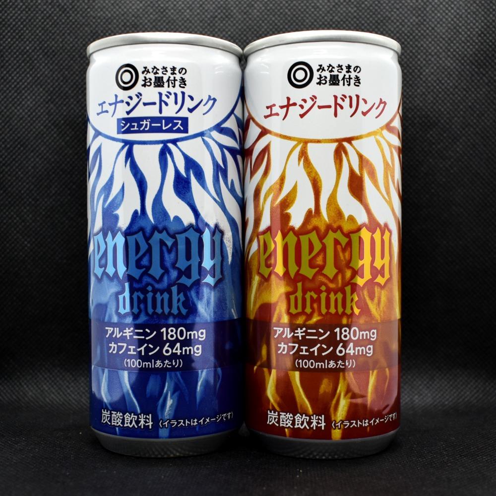 Japanese ENERGY DRINK,Energy drinks endorsed by Seiyu,Energy drinks endorsed by Seiyu sugarless