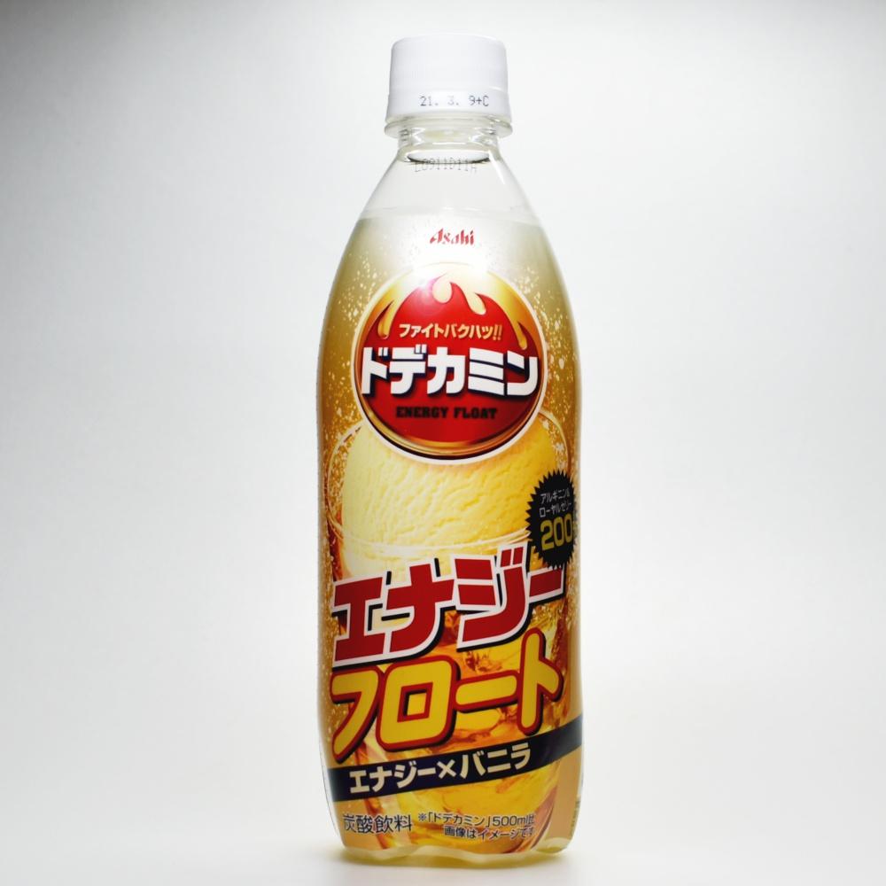 Japanese ENERGY DRINK,DODEKAMIN vanilla float energy