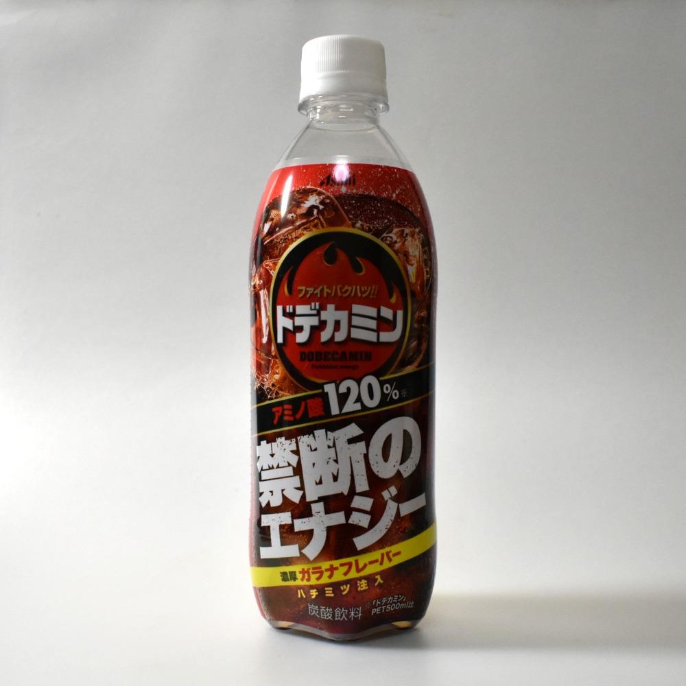 Japanese ENERGY DRINK,DODEKAMIN Forbidden Energy GUARANA