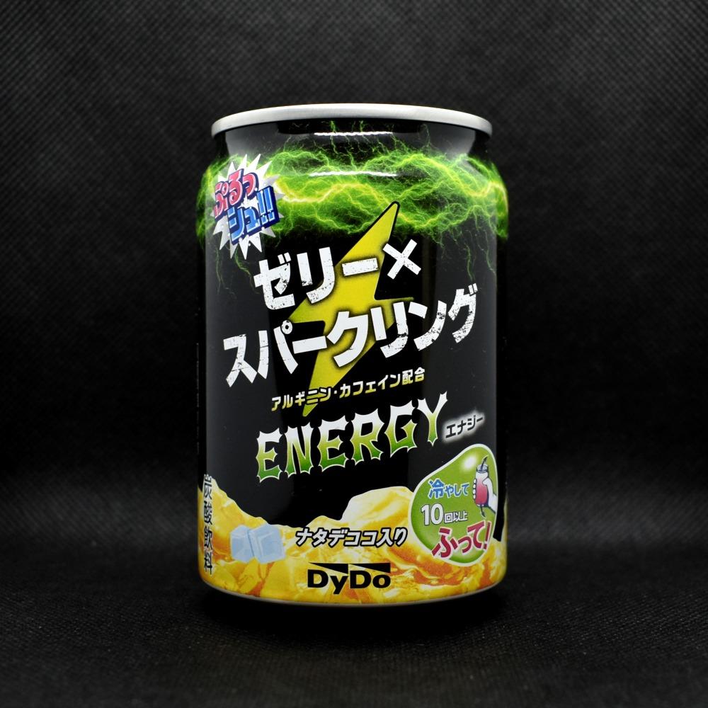 Japanese Carbonated jelly energy drink,PURUSYU!! ENERGY