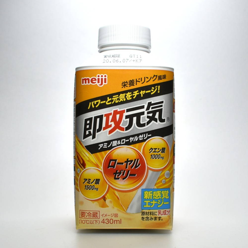 Japanese ENERGY DRINK,Instantly energizing amino acid & royal jelly nutritional drink flavor