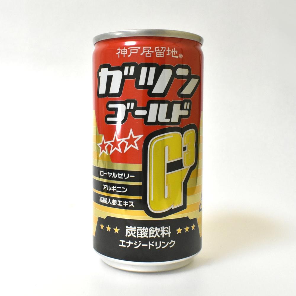 Japanese ENERGY DRINK,GATSUN GOLD G3