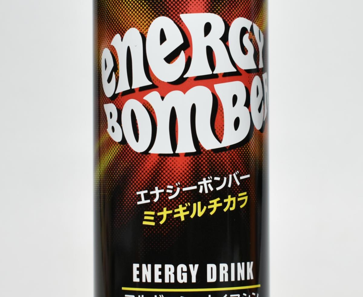 エナジーボンバー,ENERGY BOMBER