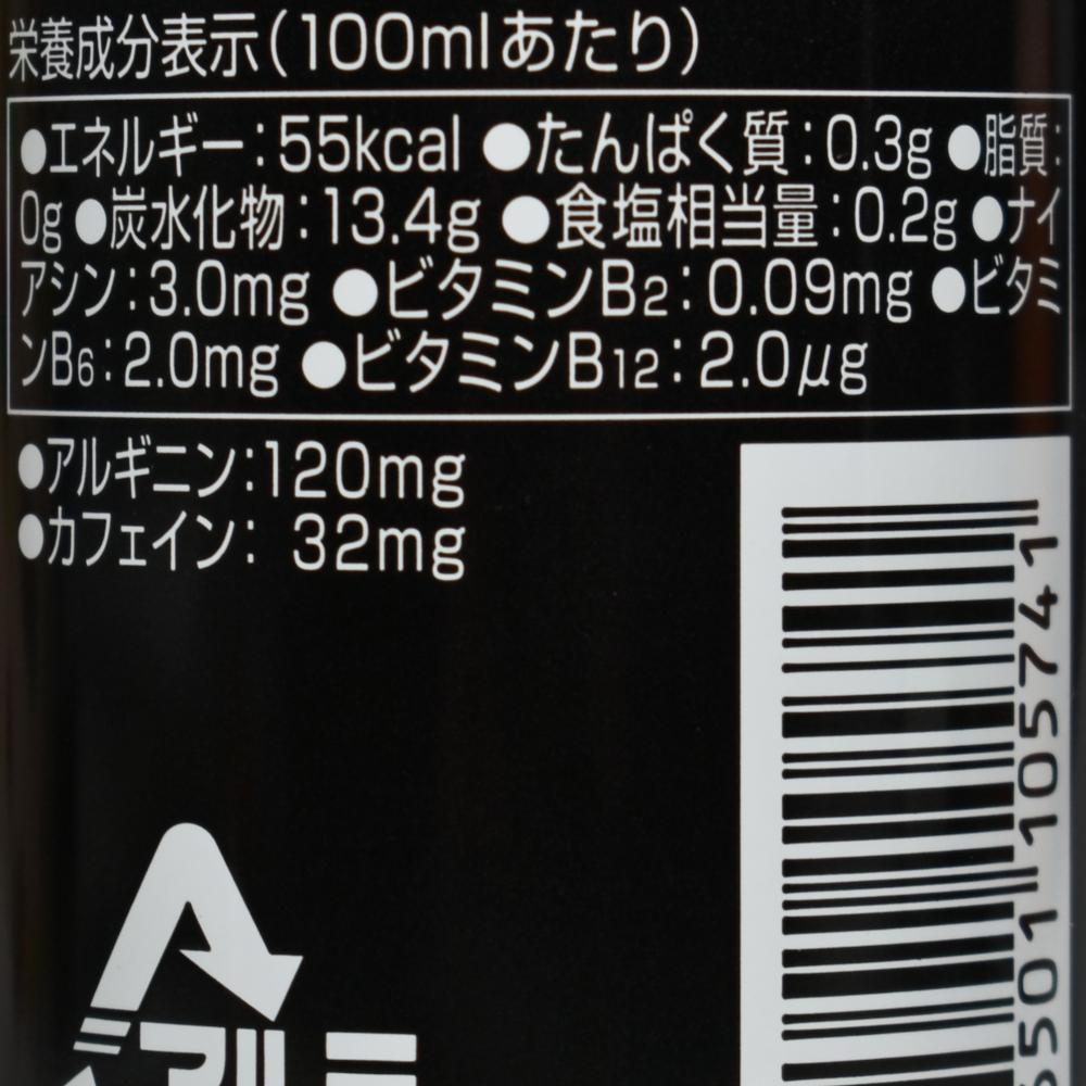 エナジボンバー,ENERGY BOMBER,栄養成分表示