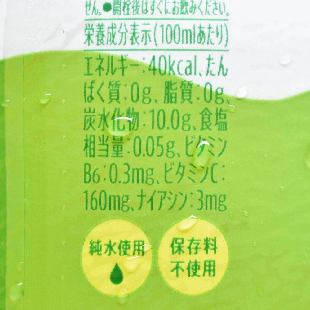 C.C.レモン 乳酸菌ミックス,栄養成分表示