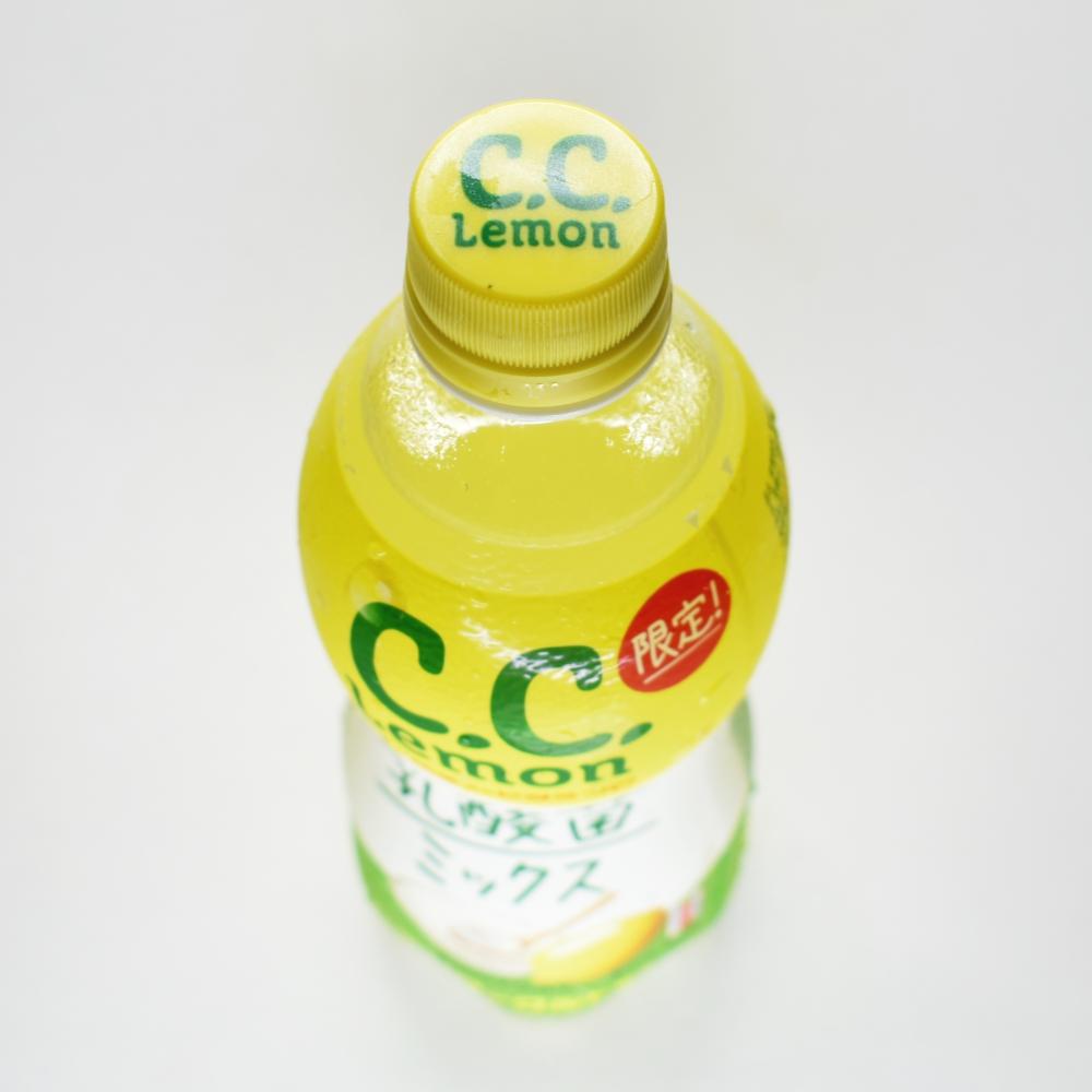 C.C.レモン 乳酸菌ミックス,ペットボトルキャップ