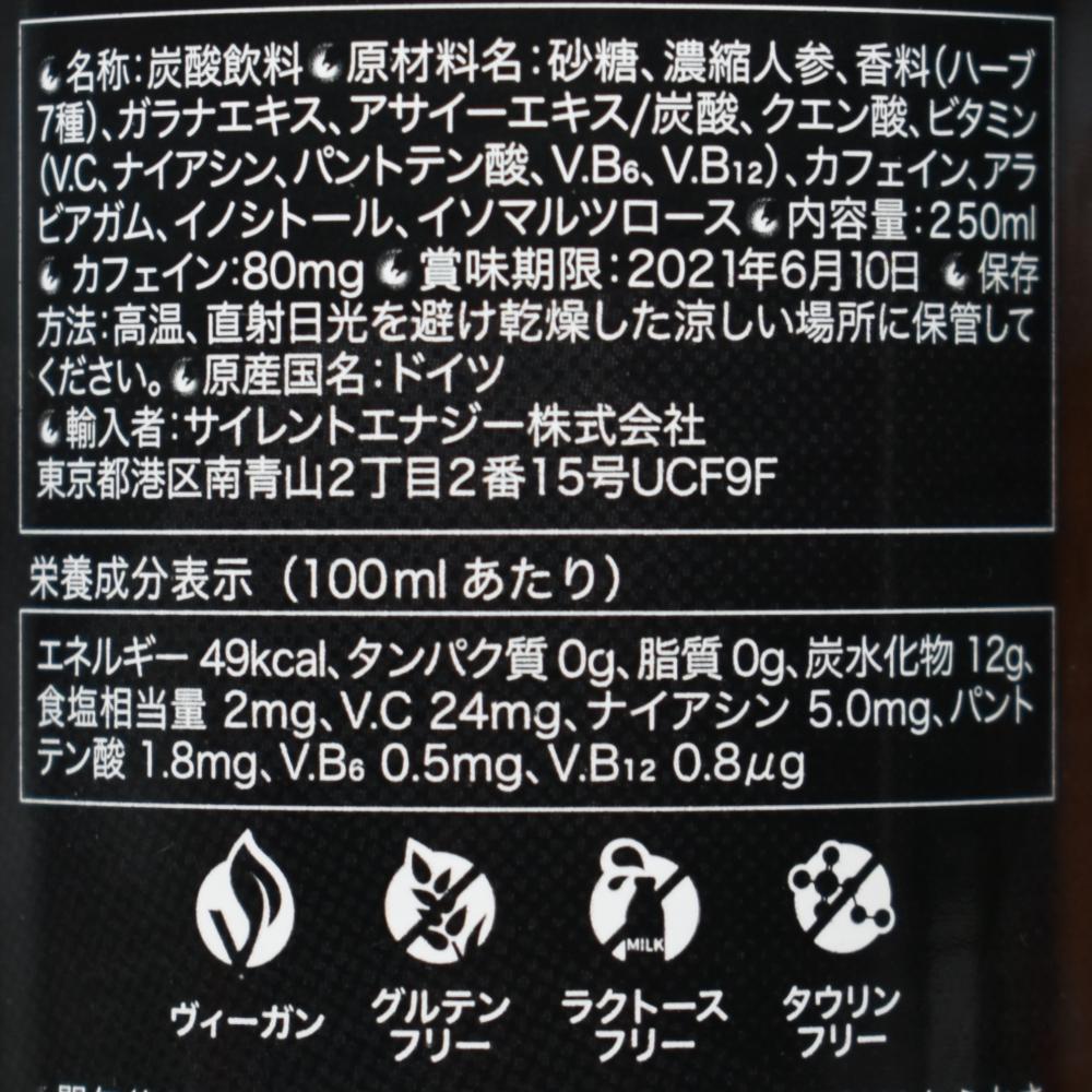 28 BLACK ACAIアサイー,原材料名,栄養成分表示