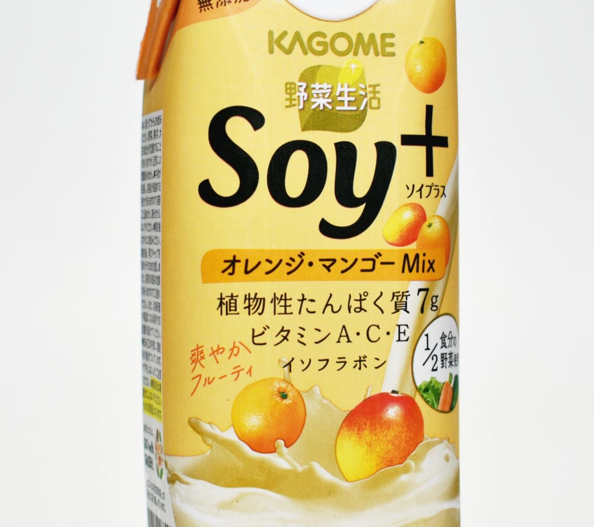 カゴメ,野菜生活,Soy+(プラス)オレンジ・マンゴーMix