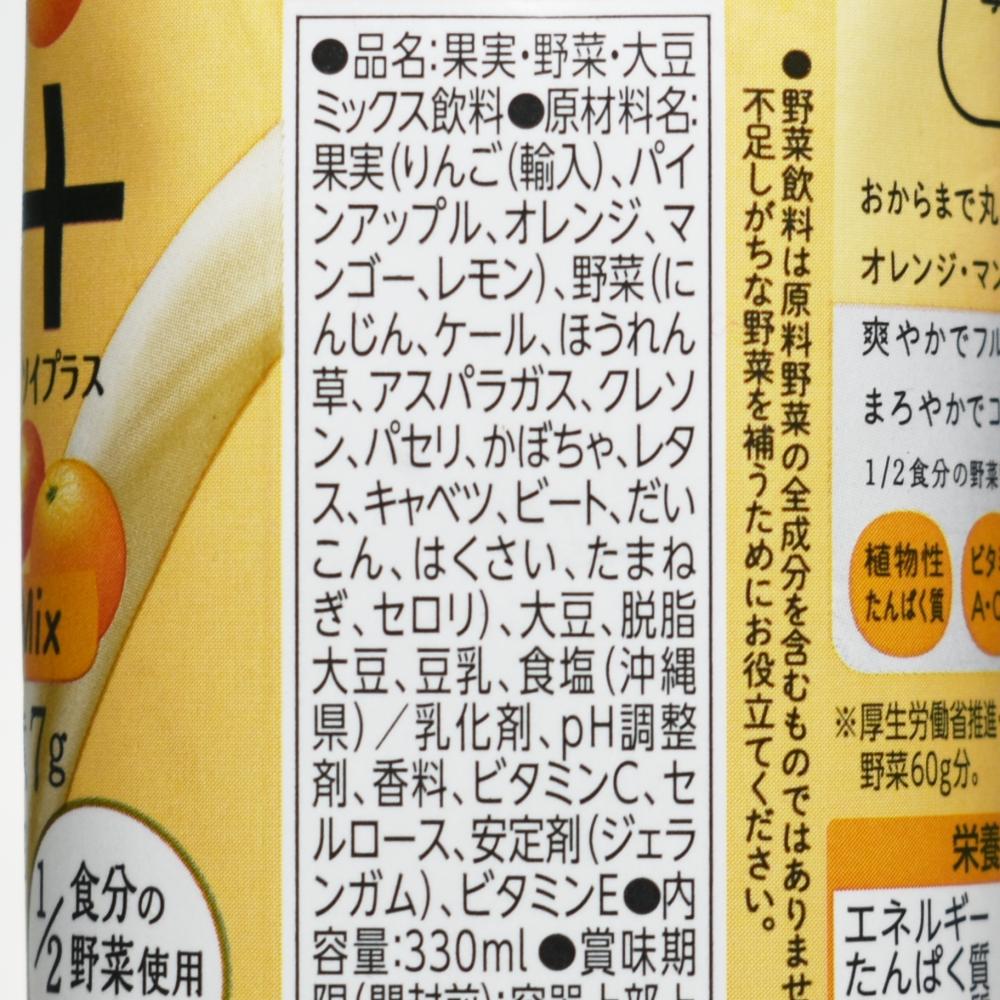 野菜生活 Soy+オレンジ・マンゴーMix,原材料名
