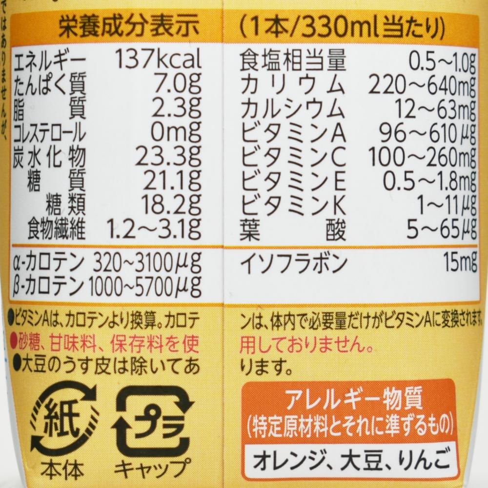 野菜生活 Soy+オレンジ・マンゴーMix,栄養成分表示