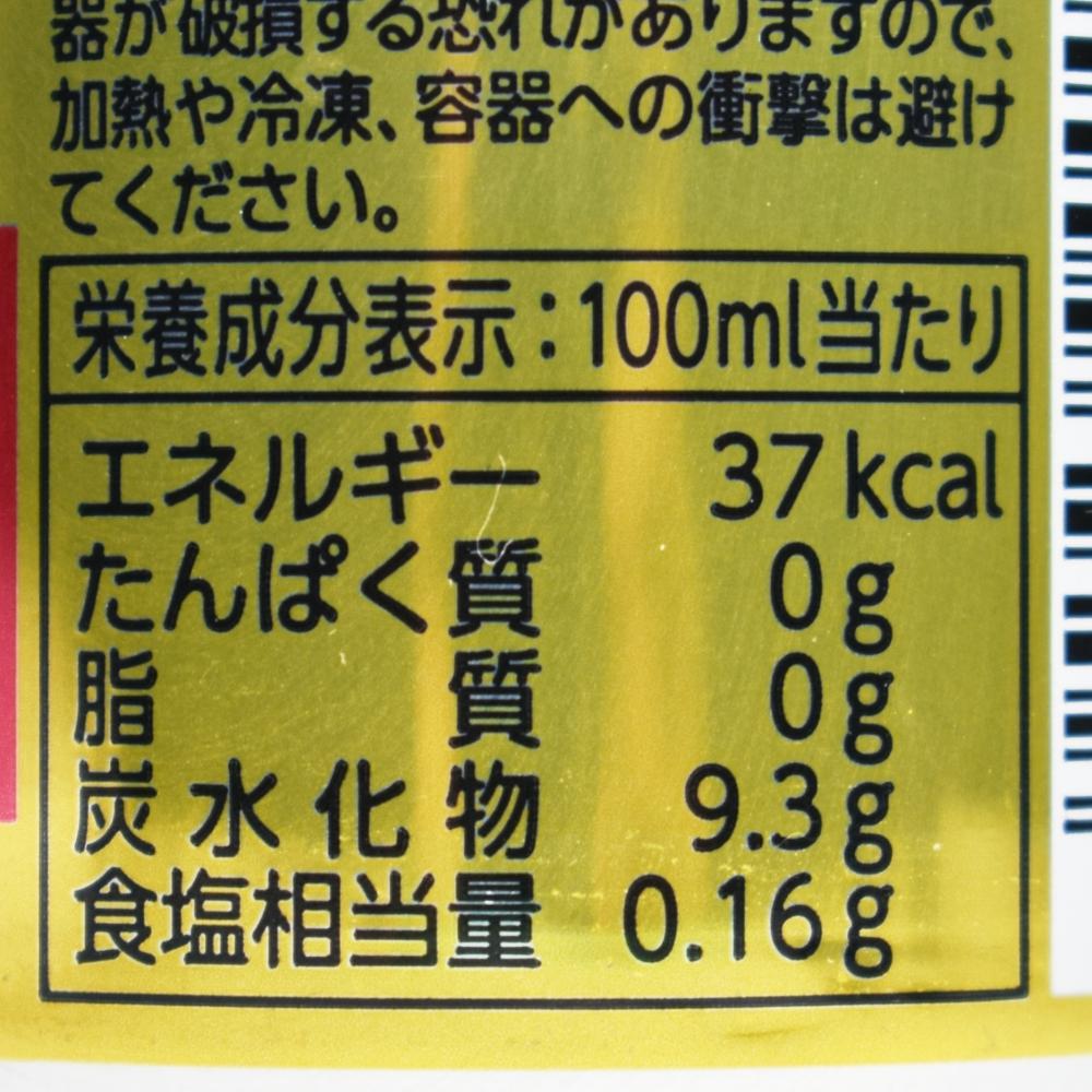 フォスタミンM,栄養成分表示