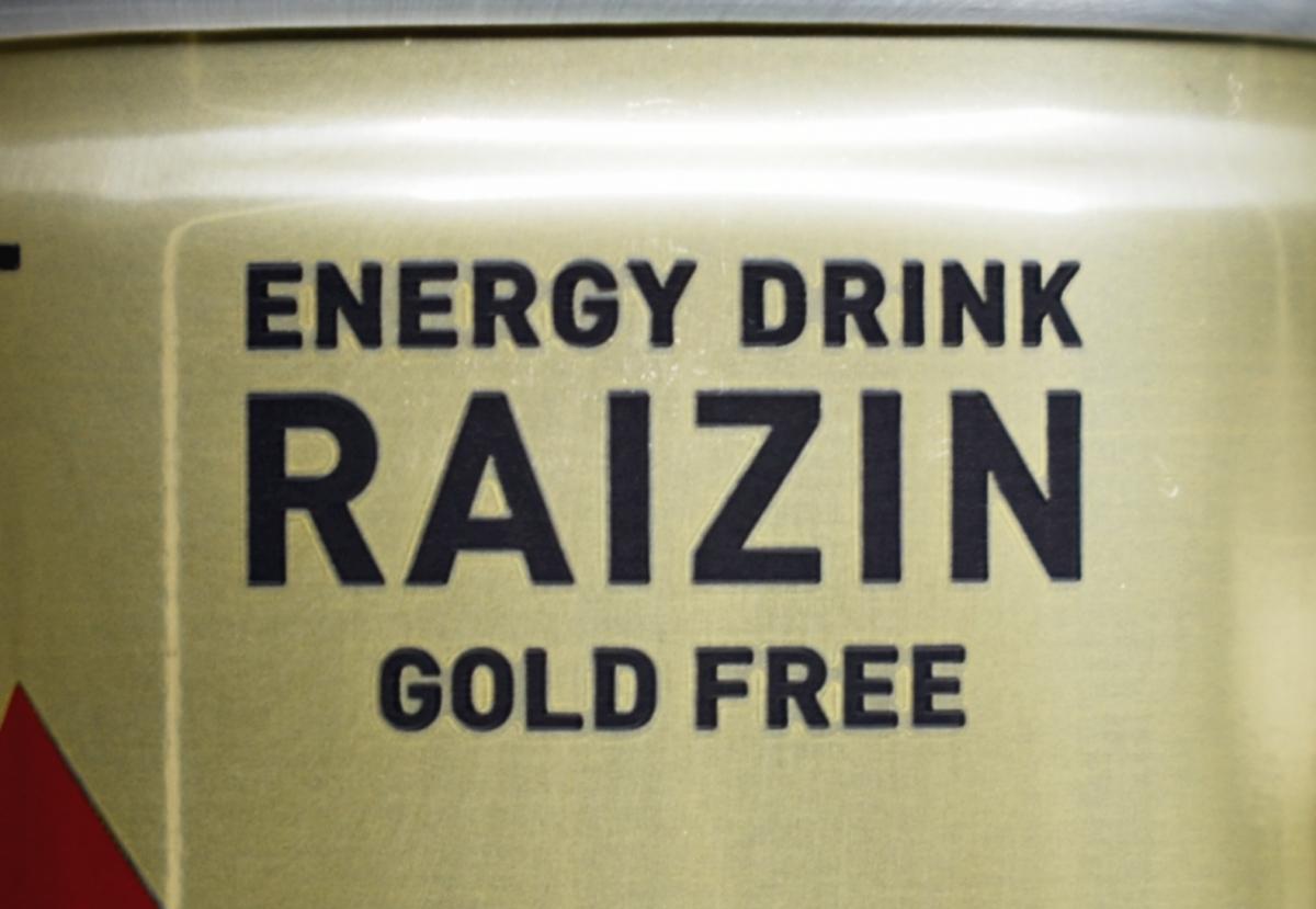 RAIZIN GOLD FREE,ライジン ゴールドフリー