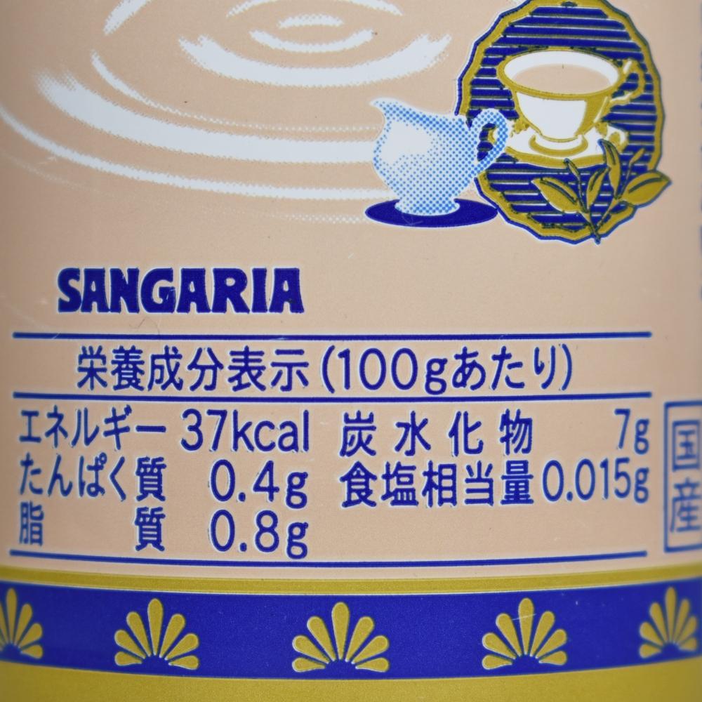 サンガリア紅茶姫,栄養成分表示