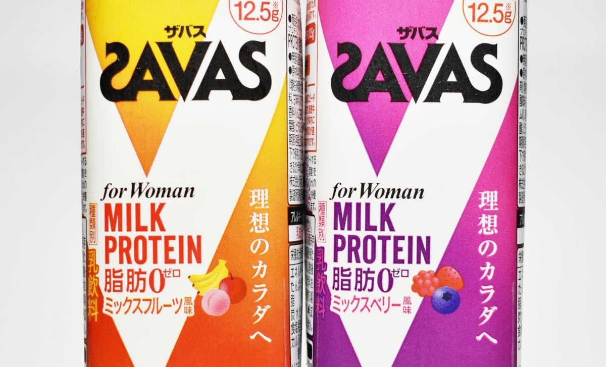 SAVAS(ザバス)for Woman MILK PROTEIN 脂肪0,ミックスベリー風味,ミックスフルーツ風味