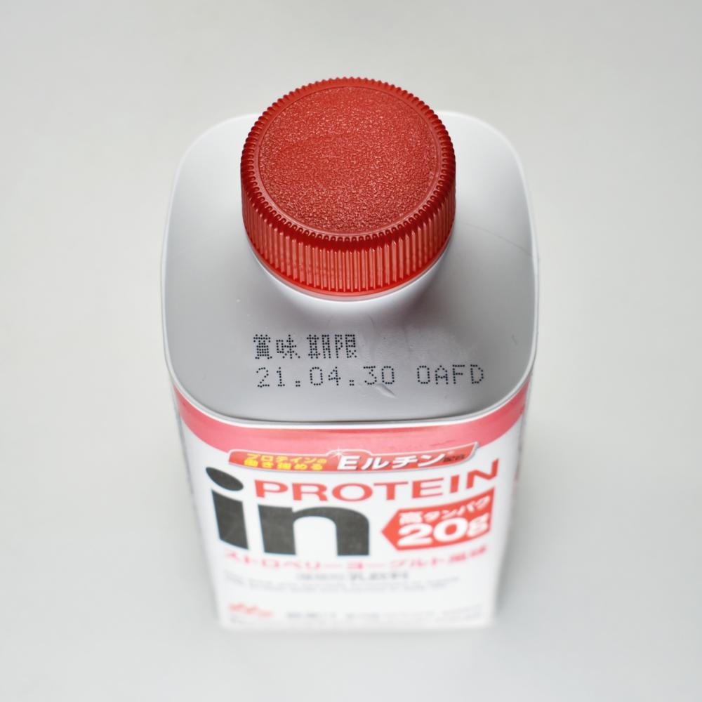 inPROTEIN ストロベリーヨーグルト風味