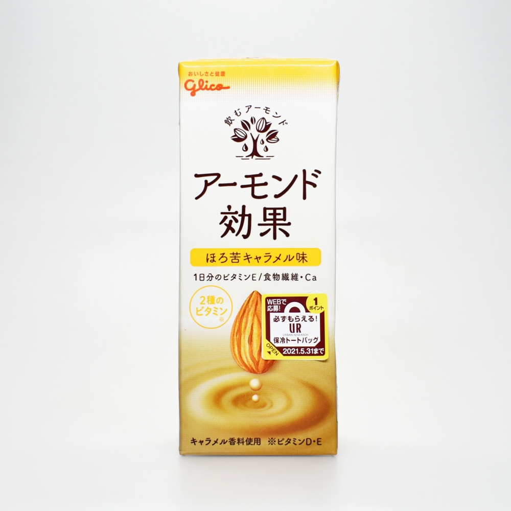 アーモンド効果 ほろ苦キャラメル味