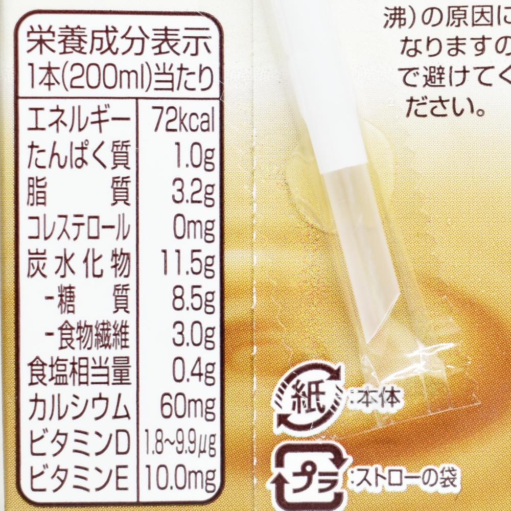 アーモンド効果 ほろ苦キャラメル味,栄養成分表示