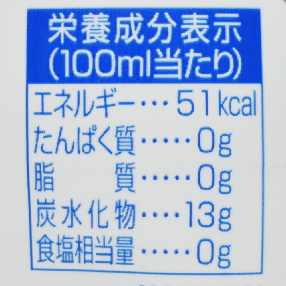三ツ矢ハチレモ,栄養成分表示