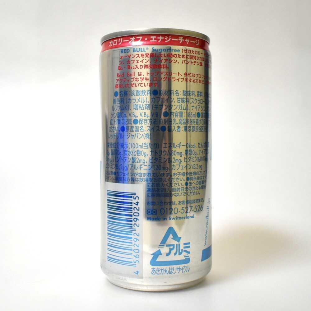 レッドブル・シュガーフリー,原材料名,栄養成分表示