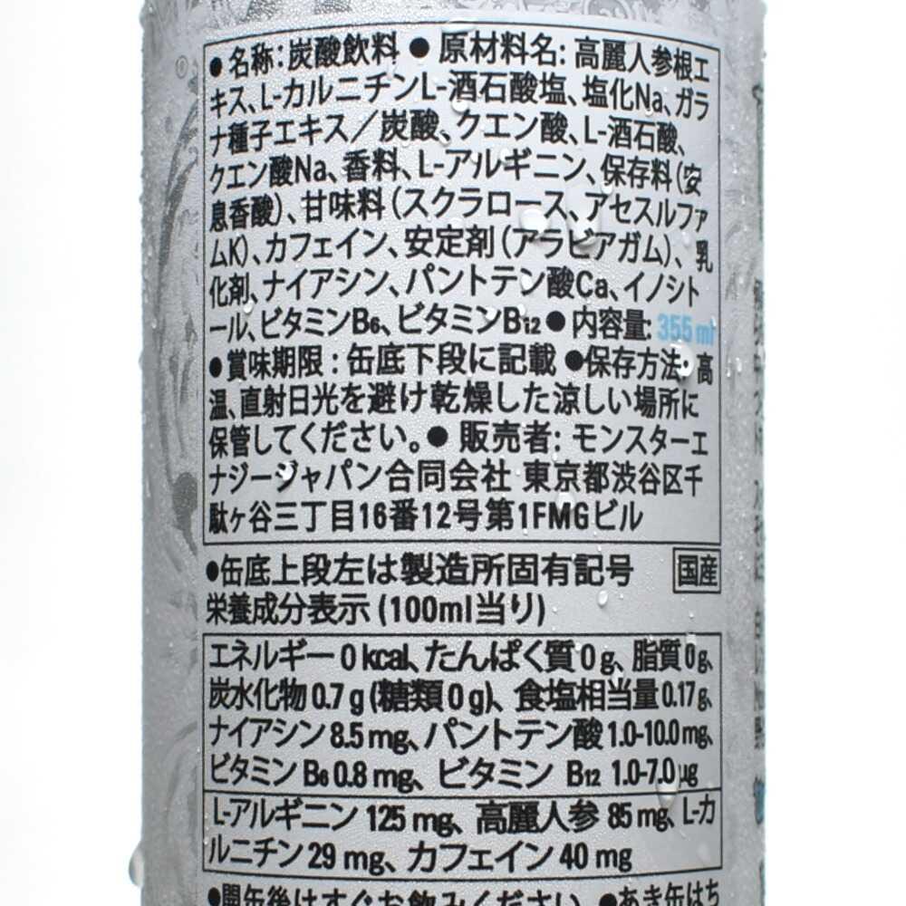 モンスターエナジーウルトラ,原材料名,栄養成分表示