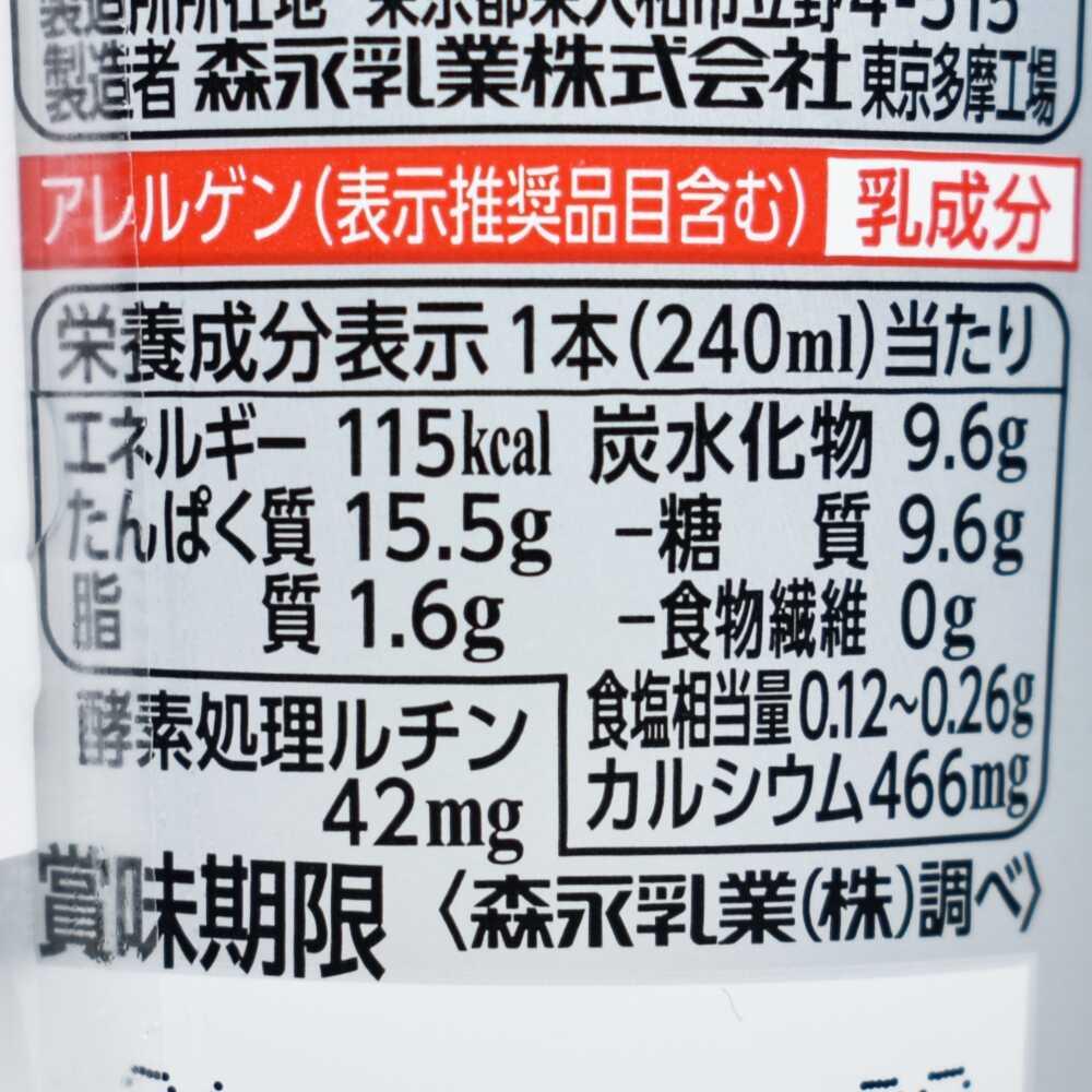 inPROTEIN カフェオレ風味,栄養成分表示
