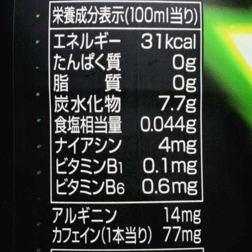 がぶ飲みエックスフリーダムエナジー(緑),栄養成分表示