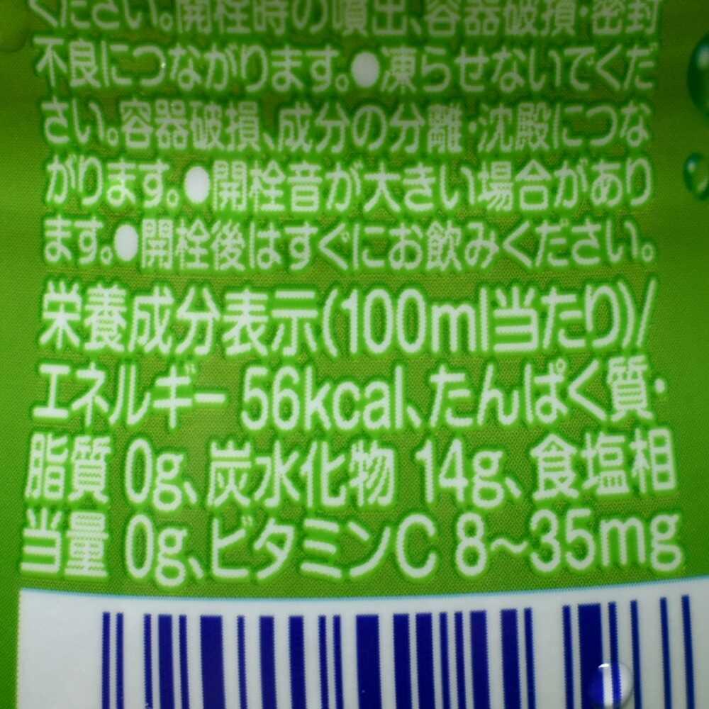ファンタメロンソーダ,栄養成分表示