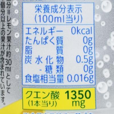 キレートレモン無糖スパークリング,栄養成分表示