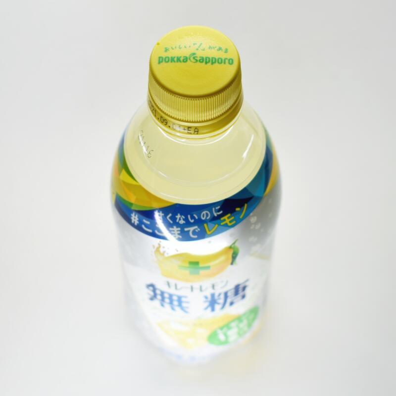 キレートレモン無糖スパークリング,ペットボトルキャップ