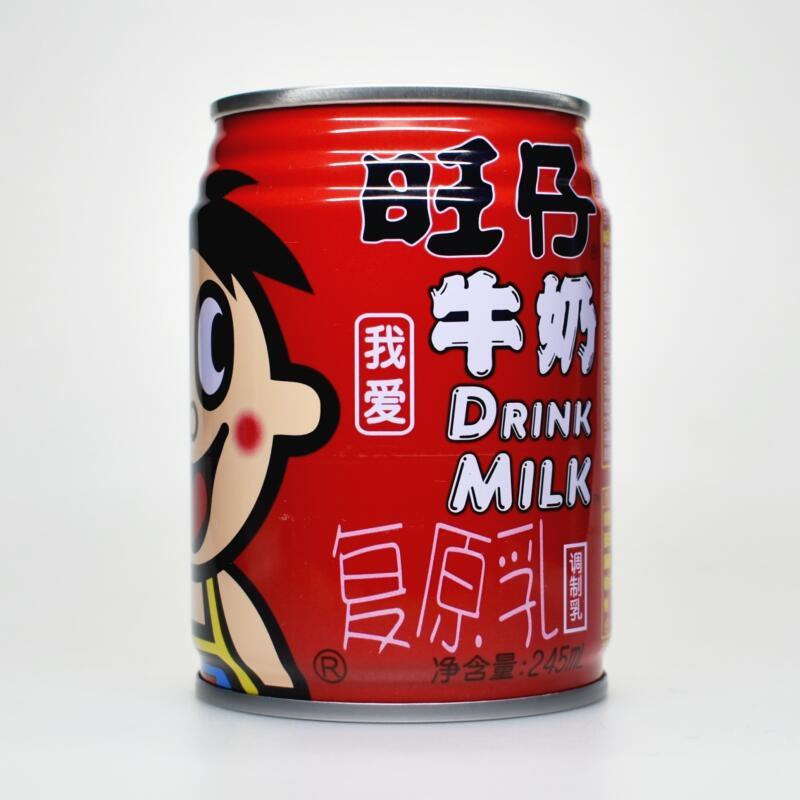 旺仔牛奶,ワンザイミルク