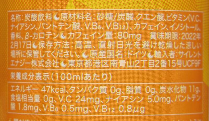 28 BLACK Sour Mango-Kiwi,サワーマンゴーキウイ,原材料名,栄養成分表示