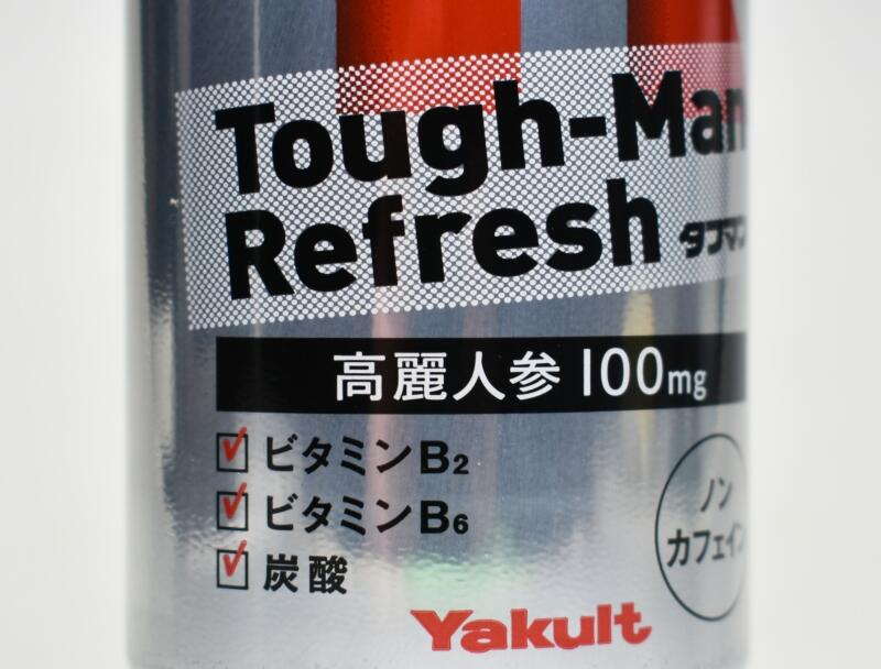 タフマン リフレッシュ,Tough-Man Refresh