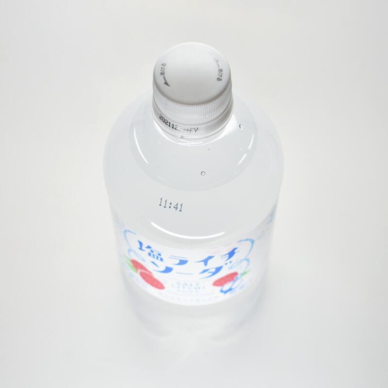 塩ライチソーダ,ペットボトルキャップ