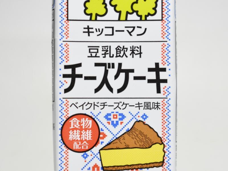 """チーズケーキ""""の味わいを再現した豆乳飲料"""