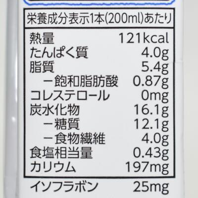 キッコーマン豆乳飲料チーズケーキ,栄養成分表示