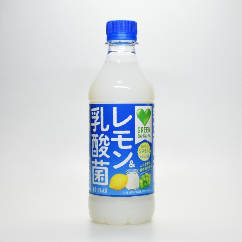 グリーンダカラ レモン&乳酸菌