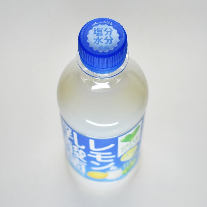 グリーンダカラ レモン&乳酸菌,ペットボトルキャップ