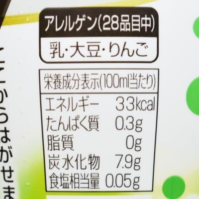 カルピスソーダ至福の時間青りんご,栄養成分表示